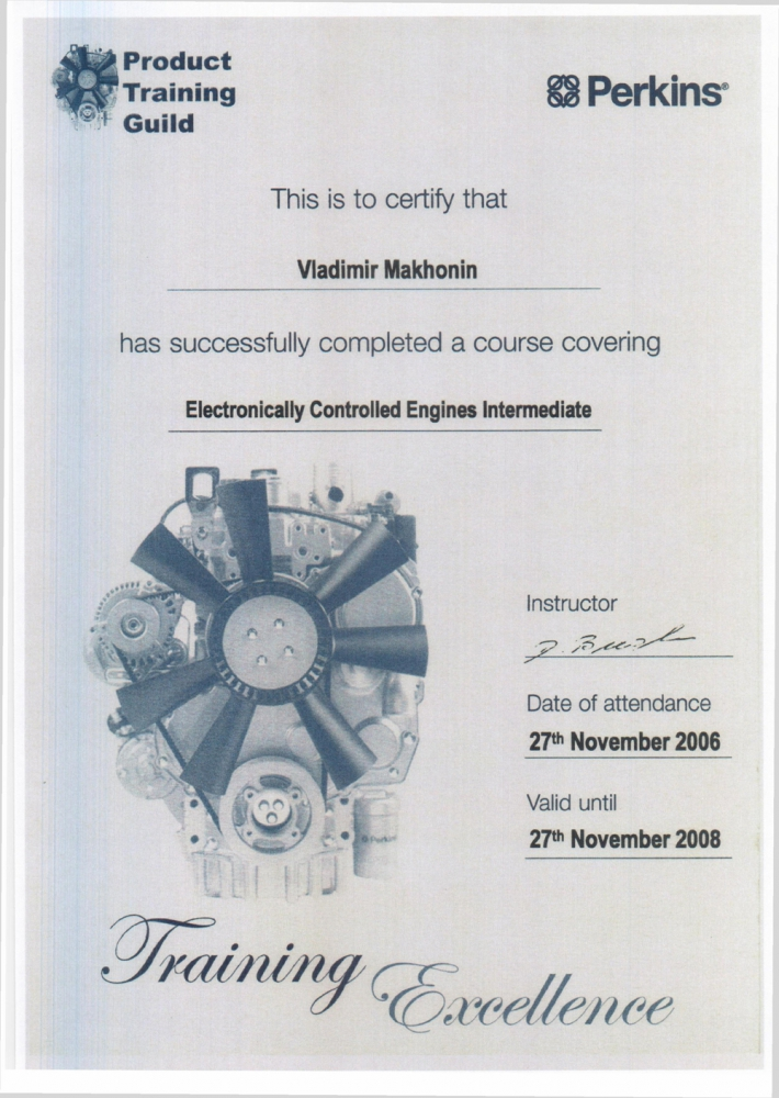 Electronically Controlled Engines Intermediate